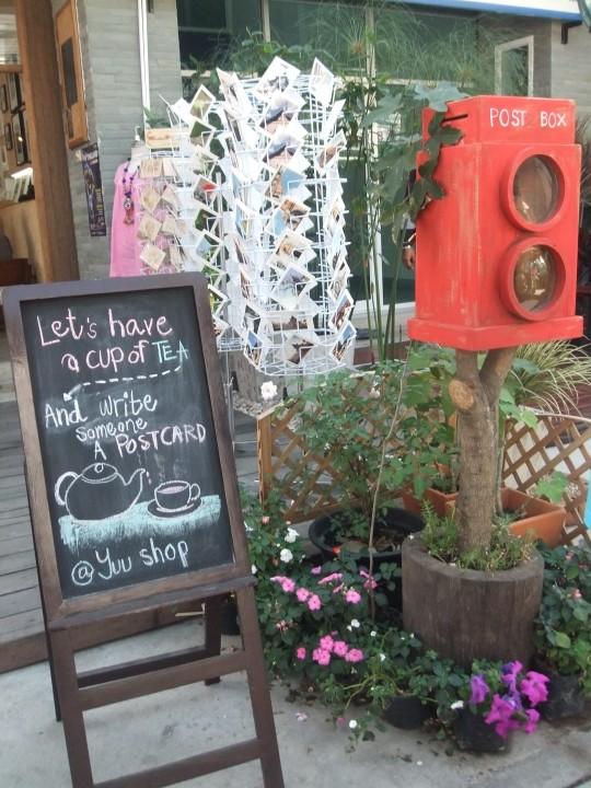 Yuu Shop, Chiang Mai Thailand