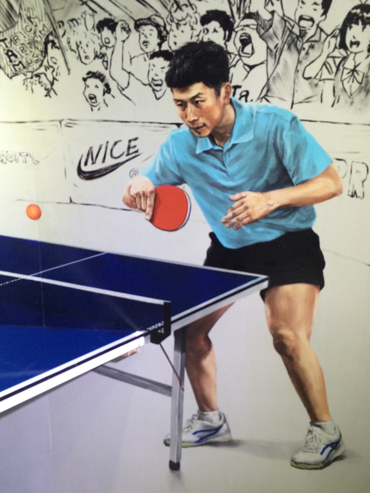 Battle it out with a world-class ping pong master!